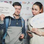 Премия Вебурга 2014 в Екатеринбурге, фото 350