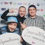 Премия Вебурга 2014 в Екатеринбурге, фото 386