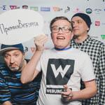 Премия Вебурга 2014 в Екатеринбурге, фото 387