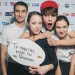 Премия Вебурга 2014 в Екатеринбурге, фото 413
