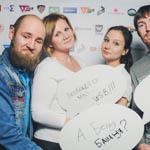 Премия Вебурга 2014 в Екатеринбурге, фото 424
