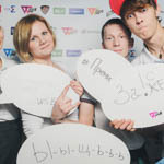 Премия Вебурга 2014 в Екатеринбурге, фото 425