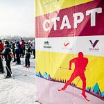 Массовая лыжная гонка «Лыжня России 2015» в Екатеринбурге, фото 50