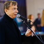 Открытие выставки Леонида Тишкова в Екатеринбурге, фото 4
