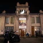 Открытие выставки Леонида Тишкова в Екатеринбурге, фото 73