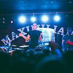 Концерт Ёлки в Екатеринбурге, фото 20
