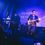 Концерт группы Pompeya в Екатеринбурге, фото 29