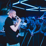 Концерт ATL в Екатеринбурге, фото 21