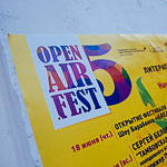 Открытие фестиваля Open Air Fest 2015 в Екатеринбурге, фото 1