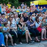 Открытие фестиваля Open Air Fest 2015 в Екатеринбурге, фото 23