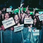 Концерт группы «КняZz» в Екатеринбурге, фото 38