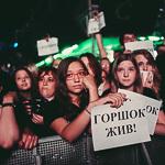Концерт группы «КняZz» в Екатеринбурге, фото 53