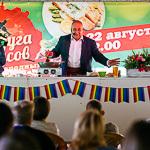 Кулинарный фестиваль «Радуга вкусов» в Екатеринбурге, фото 18