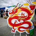 Кулинарный фестиваль «Радуга вкусов» в Екатеринбурге, фото 56