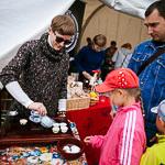 Кулинарный фестиваль «Радуга вкусов» в Екатеринбурге, фото 58