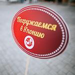 Кулинарный фестиваль «Радуга вкусов» в Екатеринбурге, фото 65