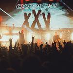 Концерт Oomph! в Екатеринбурге, фото 9