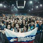 Концерт Limp Bizkit в Екатеринбурге, фото 16