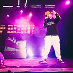 Концерт Limp Bizkit в Екатеринбурге, фото 44