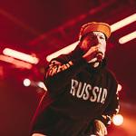 Концерт Limp Bizkit в Екатеринбурге, фото 47