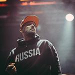 Концерт Limp Bizkit в Екатеринбурге, фото 52