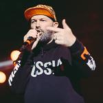 Концерт Limp Bizkit в Екатеринбурге, фото 56