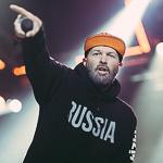 Концерт Limp Bizkit в Екатеринбурге, фото 58
