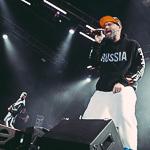 Концерт Limp Bizkit в Екатеринбурге, фото 69