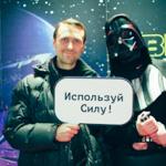 «Звёздные войны: Пробуждение силы» вместе с «Планетой», фото 15