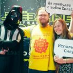 «Звёздные войны: Пробуждение силы» вместе с «Планетой», фото 21