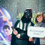 «Звёздные войны: Пробуждение силы» вместе с «Планетой», фото 24