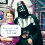 «Звёздные войны: Пробуждение силы» вместе с «Планетой», фото 30