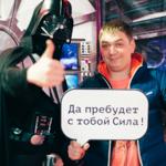 «Звёздные войны: Пробуждение силы» вместе с «Планетой», фото 47