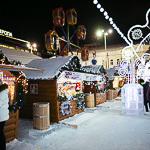 Новый год 2016 в Екатеринбурге, фото 6