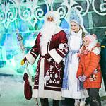 Новый год 2016 в Екатеринбурге, фото 8