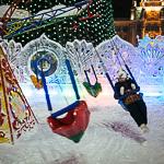 Новый год 2016 в Екатеринбурге, фото 16