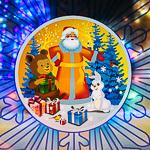 Новый год 2016 в Екатеринбурге, фото 19