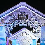 Новый год 2016 в Екатеринбурге, фото 48