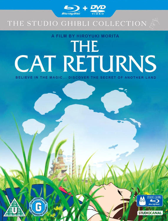 Возвращение кота. Обложка с сайта ipicture.ru