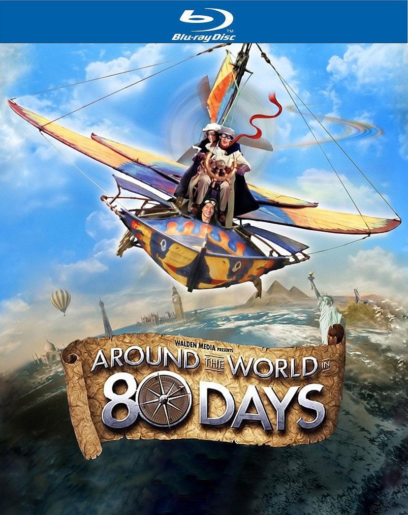 Вокруг света за 80 дней. Обложка с сайта era-hd.ru