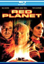 Красная планета. Обложка с сайта amazon.de
