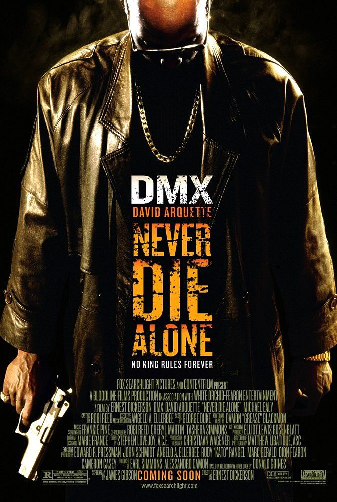 Никогда не умирай в одиночку. Обложка с сайта ipicture.ru