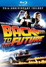 Назад в будущее. Обложка с сайта imagepost.ru