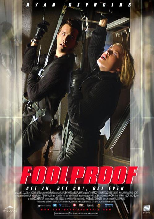 Защита от дурака. Обложка с сайта kino-govno.com