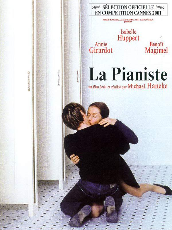 Пианистка. Постер с сайта ipicture.ru