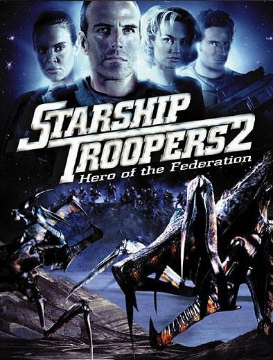 Звездный десант 2: Герой Федерации. Обложка с сайта imagepost.ru