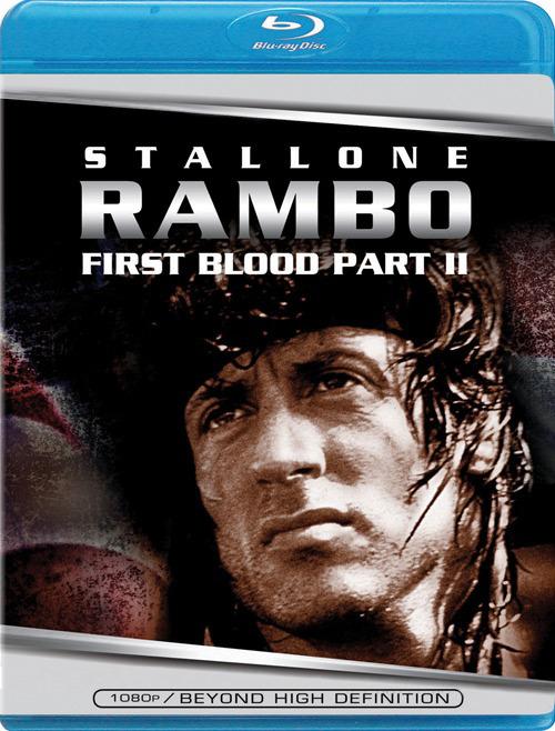 Рэмбо: Первая кровь 2. Обложка с сайта era-hd.ru