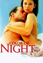 Цвет ночи. Обложка с сайта kino-govno.com