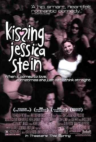 Целуя Джессику Стейн. Обложка с сайта amazon.de