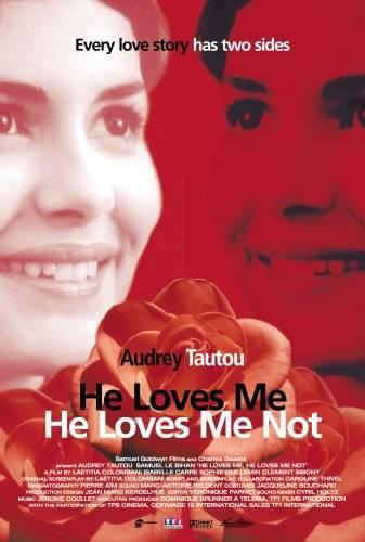 Любит, не любит. Постер с сайта imagepost.ru